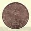 Indexbild 9 - 1 , 2 , 5 , 10 , 20 , 50 euro cent oder 1 , 2 Euro ÖSTERREICH 2002 - 2020 NEU