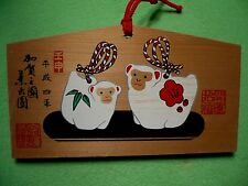 Japanese SHINTO EMA painting on wooden board of TWO WHITE MONKEY CHARACTERS.