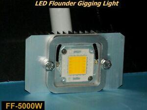 FLOUNDER GIGGING LIGHT - FF-5000W, 44W LED, 5000 LUMEN