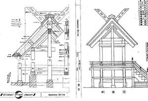 japanese traditional building plan shrine shinmei temple house drawing detail ebay. Black Bedroom Furniture Sets. Home Design Ideas