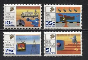NATIONAL-TELEVISION-SYSTEM-25TH-ANNIVERSARY-ON-SINGAPORE-1988-Scott-525-529-MNH