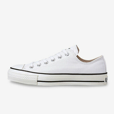 converse canvas white
