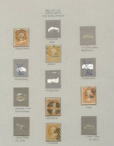 US  E #71     6  stamps  on pages,  nice lot  cancels , shades       MS1203