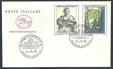 1986 ITALIA FDC CAVALLINO ARTE ITALIANA NO TIMBRO ARRIVO - CV1986