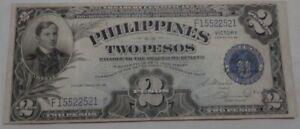 PHILIPPINE-MONEY-NOTE-1949-Victory-Series-2-PESO