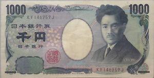Japan 1000 Yen KY 146259 J