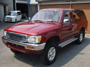TOYOTA-HILUX-4RUNNER-1990-2002-WORKSHOP-REPAIR-MANUAL-ON-CD