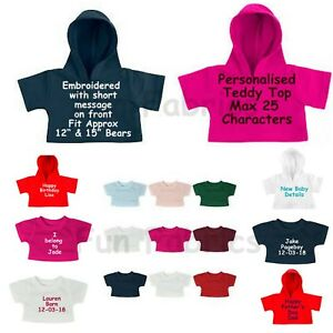 a10ecec65fb Image is loading Teddy-Bear-Clothes-T-Shirts-amp-Hoodies-Personalised-