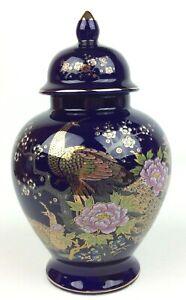 Ginger-Jar-Peacock-Floral-Cobalt-Blue-Gold-Tone-Trim-Oriental