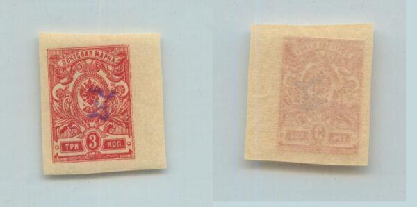 Adroit Arménie 1920 Sc 63 Mintviolet. Rtb1341 Apparence Brillante Et Translucide