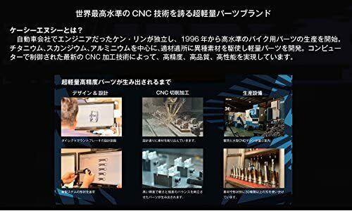 KCNC Al6061 French Type Presta Inner Tube Valve Caps 2pcs X 2 Blue for sale online