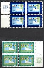 UN / New York office - 1963 UN building Mi. 134-35 bl/4 MNH