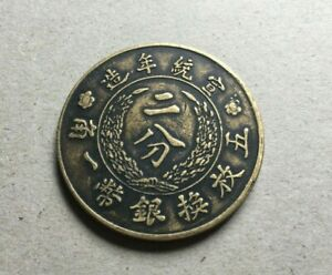 1910-China-Empire-Coin-2-Cent