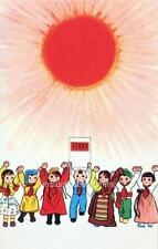 Old Print. China. Propaganda - Chairman Mao Is the Red Sun of Our Hearts