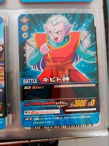 AgréAble Dragon Ball Z Data Carddass Dbz 2 Serie 2 N 137-ii 137