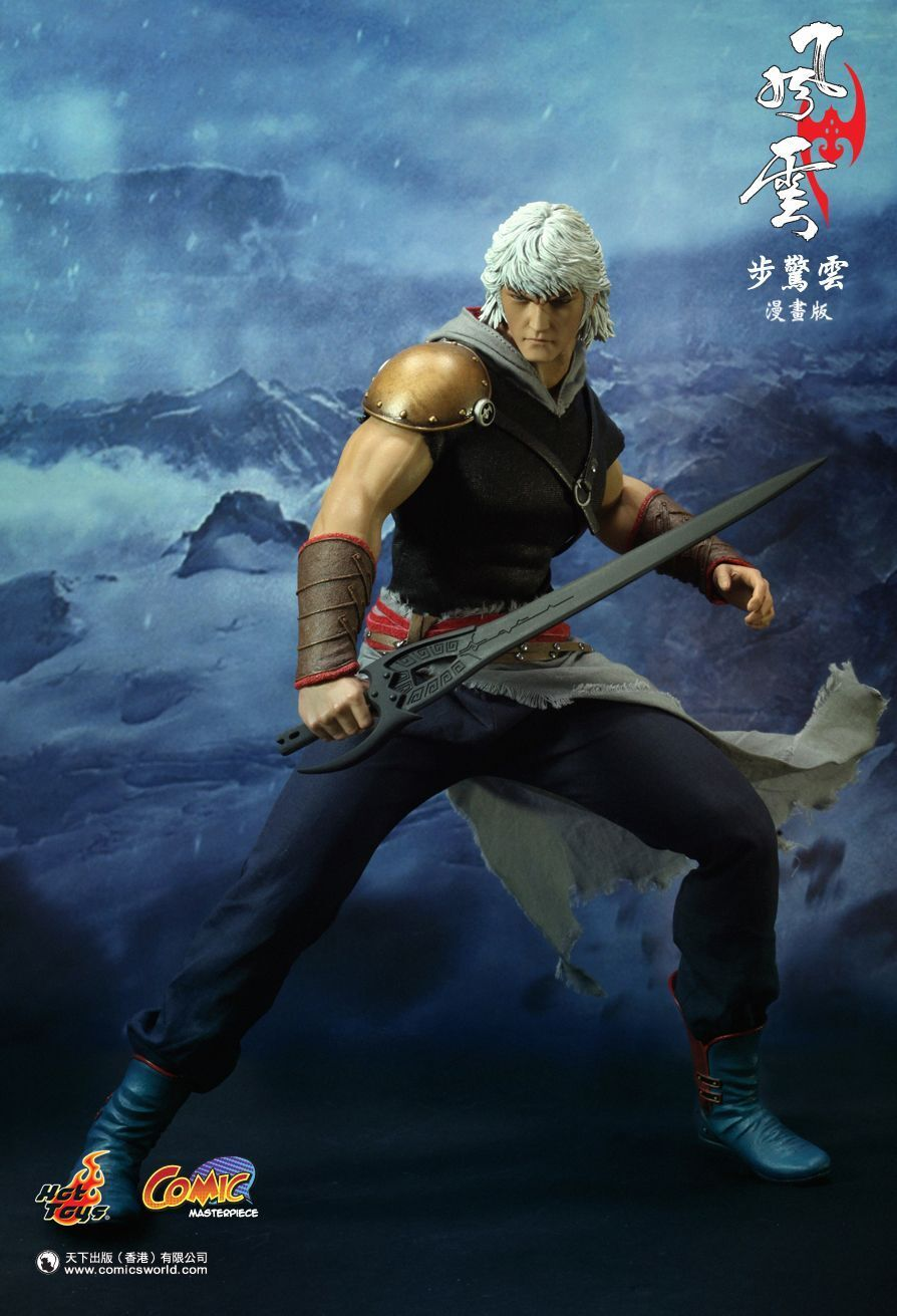 HOT TOYS The Storm Riders CLOUD CLOUD CLOUD Comic Version CMS04 1 6 Figure NEW SEALED 1f6553