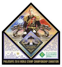 Solomon Islands 2016 MNH Philataipei World Exhib 1v S/S Chiang Kai-Shek Stamps