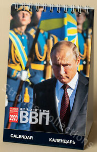 Vladimir-Putin-2020-Desk-Top-Calendar-New-Desktop-Calendar-Free-Shipping