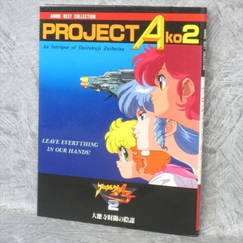 PROJECT A KO 2 Art Material Illustration Anime Book TK24*