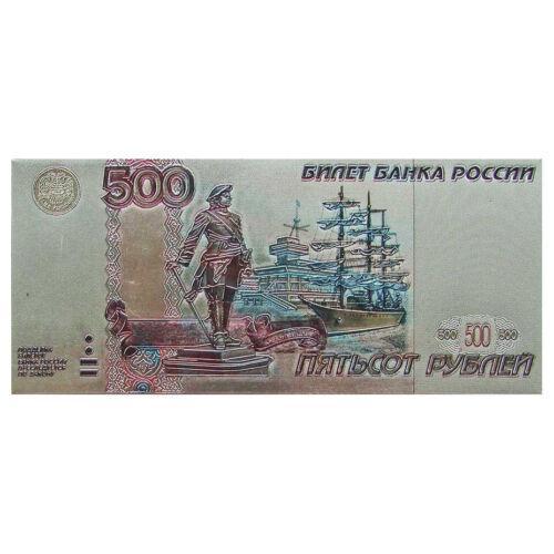 "2x4/"" 500 Rubles Russian Money Fridge Magnet"