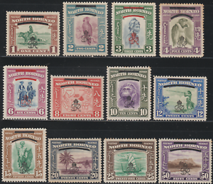 NORTH-BORNEO-1947-ROYAL-CYPHER-SET-TO-50c-MH-CAT-RM-121-40