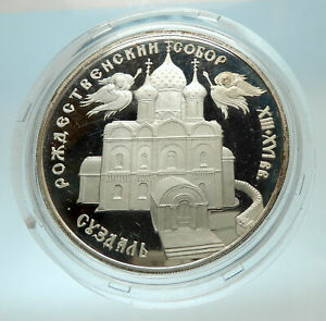 1994-RUSSIA-Cathedral-Nativity-Suzdal-Genuine-Silver-Proof-3-Roubles-Coin-i76602