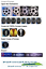 France-Patch-Badge-LFP-Ligue-1-maillot-de-foot-du-Paris-SG-Champion-2014-s-14-15 miniature 5