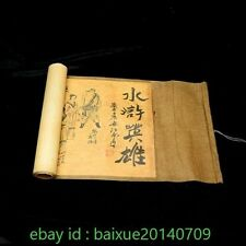 chinese Collection of Chinese scroll painting on silk: the Water margin N
