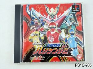 Ninpuu-Sentai-Hurricaneger-Playstation-1-Japanese-Import-PS1-Japan-US-Seller-C