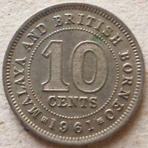 Malaya & British Borneo 1961 10 cents coin (A)