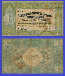 NETHERLANDS INDIES 1 GULDEN 1846 UNC Reproduction