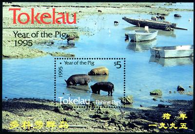 Tokelau 1995 Jahr Des Schweins, Block 4 ** Mnh