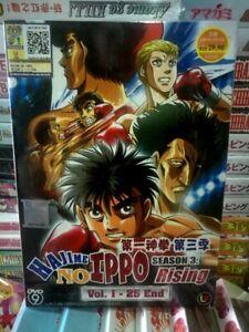 Hajime no ippo manga english