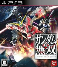 Shin Gundam Musou (Sony PlayStation 3, 2013) - Japanese Version