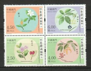 MACAU 2020 REGIONAL MEDICINAL PLANTS II BLOCK COMP. SET OF 4 STAMPS IN MINT MNH