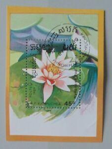 kampuchea-bloc-69A-obliteres-fleur-flore