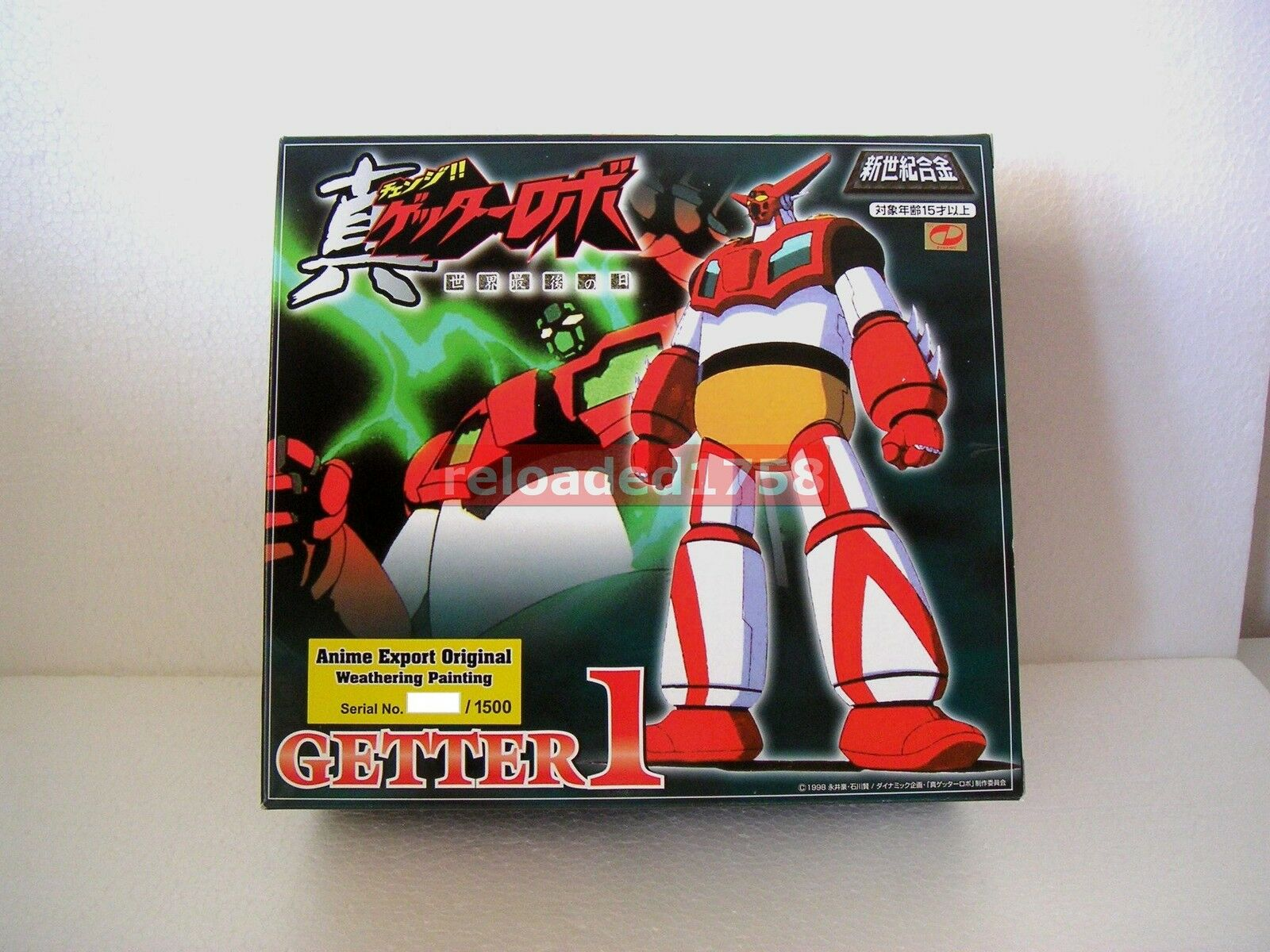 AOSHIMA SG-13 GETTER 1 CHOGOKIN ANIME EXPORT WEATHERING VER. LIMITED 1500
