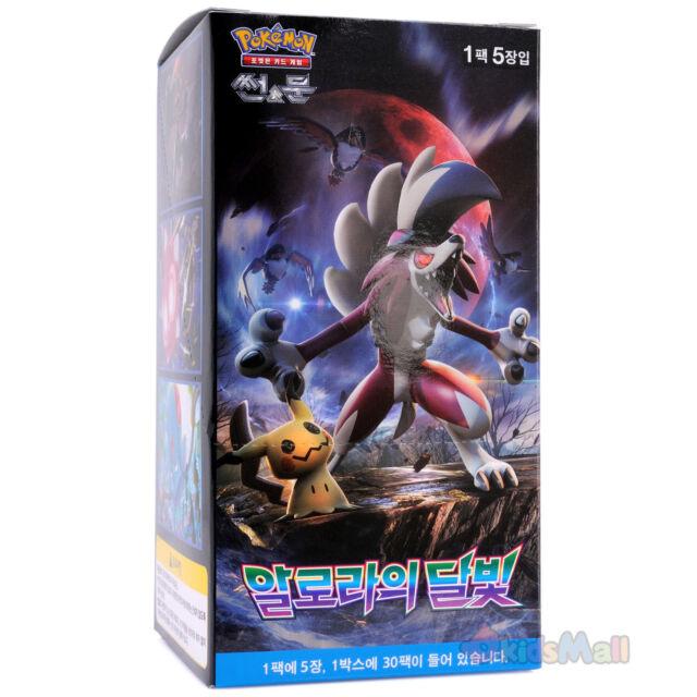 Pokemon Karten Sonne Mond Stunde der Wächter Wolwerock-GX Booster 1 Box Korean