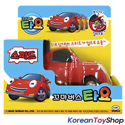 The Little Bus Tayo RANI Main Plastic Die-Cast Toy Car Original Yellow Bus