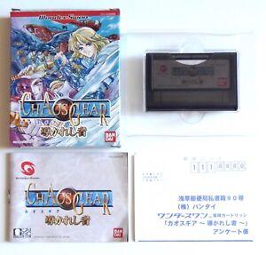 CHAOS GEAR Bandai Wonderswan Reg Card Jap Japan (1)