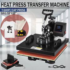 15x15 Combo T Shirt Heat Press Transfer Printing Machine Transfer Sublimation