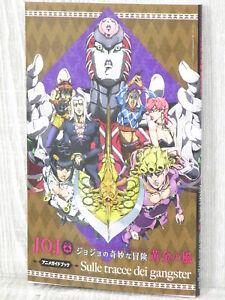 JOJO-039-S-BIZARRE-ADVENTURE-Art-Book-GOLDEN-WIND-Anime-Guide-2019-Ultra-Jump-Ltd