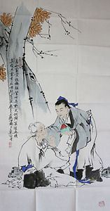 RARE-LARGE-Chinese-100-Handed-Painting-By-Fan-Zeng-WEDD13