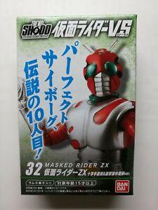 Kamen-Rider-VS-SHODO-8th-Kamen-Rider-ZX-jyuji-syuriken-amp-syogeki-Figure