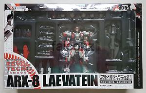 Revoltech ARX-8 Laevatein MISB Brand New
