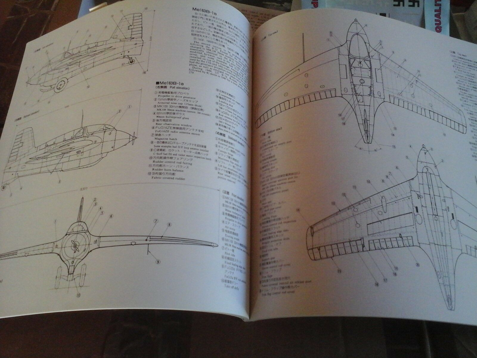 AERO DETAIL N.10 MESSERCHMITT MESSERCHMITT MESSERCHMITT ME163B KOMET & HEINKEL HE 162-BY SHIGERU NOHARA- 454812