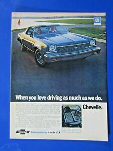 """1973 Chevrolet Chevelle Malibu Colonnade Original Print Ad 8.5 x 11"""""""