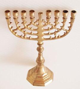 Vintage Jewish Judaica Hanukkah Solid Brass Menorah 7 3/8'' Tall, not marked