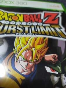 Dragon-Ball-Z-Burst-Limit-Microsoft-Xbox-360-2008