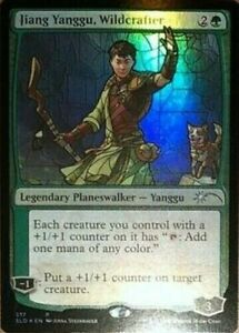 Jiang Yanggu, Wildcrafter - Foil - Stained Glass x4 NM Magic the Gathering 4x Se
